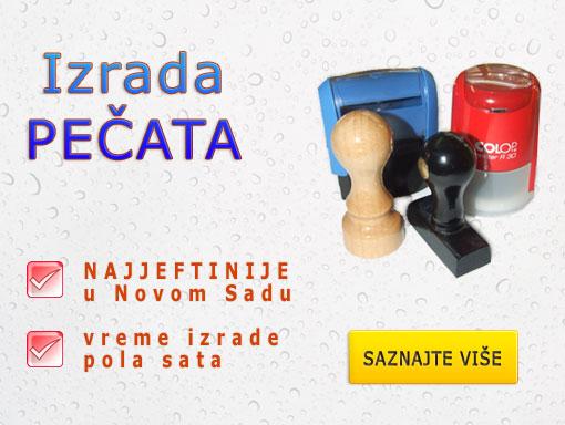 Izrada pecata Novi Sad